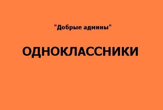 упоминать друзей вконтакте