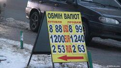 В Германии опасаются дефолта Украины