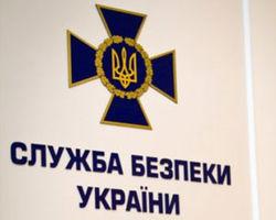 СБУ задержала в Лисичанске вертолетчика из РФ, который пробирался в Донецк