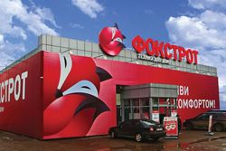 Фокстроту выписали небывалый штраф – 401 млн. гривен