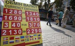 Минфин назвал оптимальный курс гривны к доллару США – 13-13,5