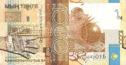Курс тенге снизился к фунту и австралийскому доллару