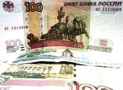 Курс рубля укрепляется к евро и фунту