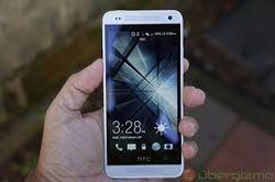 HTC презентовала One mini 2, лишив его навороченных функций