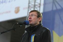 СБУ просит помощи в сборе материалов по делу Юрия Луценко