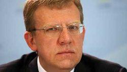 Предложение Кудрина о досрочных выборах президента РФ встретили в штыки