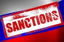 Расширенные санкции США вступят в силу 10 августа