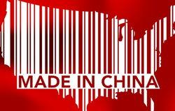 Влияние кризиса перепроизводства в Китае на мировую экономику