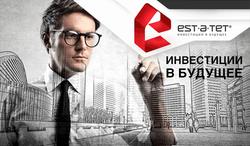В компании «Est-a-Tet» рассказали, как выбирать объект недвижимости для инвестиций
