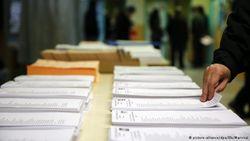 Испания не готова к формированию нового правительства  (ЯН)
