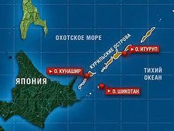 В Японии намекнули Путину, что «Итуруп наш»