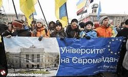 Студенты - движущая сила евромайданов в Украине