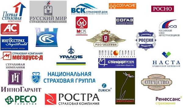 Самые популярные компании форекс в россии 1 лот на форекс что это add html