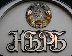 Почему Нацбанк Беларуси не становится мегарегурятором финансового рынка?