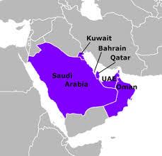 Страны Персидского залива