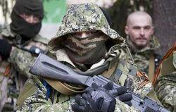 СМИ: РФ готовит диверсантов для заброски в Украину
