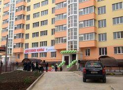 Недвижимость Украины: власти обещали программу доступного жилья, но нет… никакого жилья