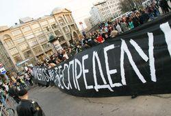 В Украине в этом году – рекордные протесты против милицейского произвола