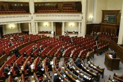 Льготы народных депутатов Украины отменены