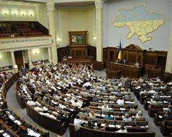В спешке Рада обложила все депозиты налогом