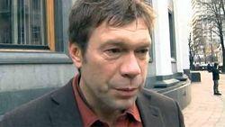 Филатов обнародовал сумму вознаграждения за доставку Олега Царева правоохранителям Украины