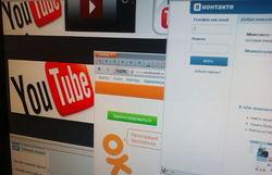 YouTube, Одноклассникии и ВК названы самыми популярными соцсетями в Узбекистане