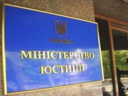 Частная IT-фирма через Госинформюст нанесла Украине ущерб 400 млн. долларов