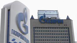 В чем заключаются антимонопольные претензии ЕС к «Газпрому»
