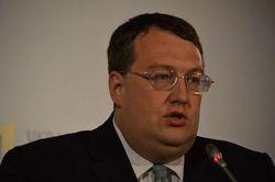 Геращенко предложил Путину обмен пленных РФ на украинцев