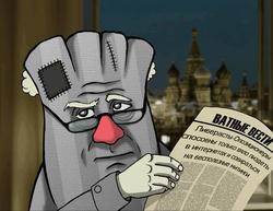Блогер Ирина Зубенко назвала главные критерии ватности