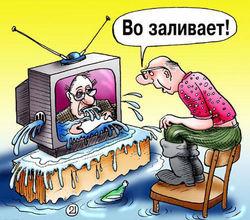 Рейтинг Путина сопоставим с доверием россиян к зомбоящику