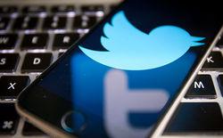 Хакеры выставили на продажу 33 млн. паролей пользователей Twitter