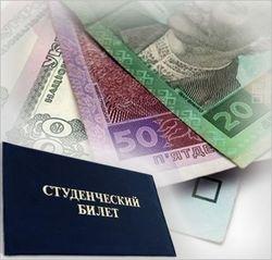 Стипендии украинским студентам не отменят, но распределять их будут по-новому