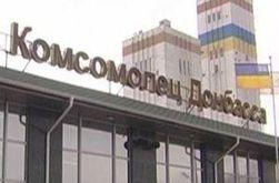Шахты Ахметова на оккупированных территориях приостановили работу