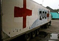 Два КамАЗа с трупами солдат отправились в РФ из аэропорта Донецка – Тымчук