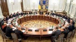 Украина расширила список антироссийских санкций
