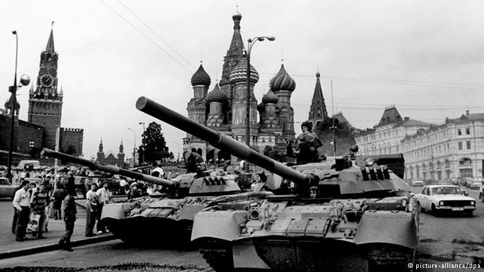 25 лет ГКЧП— попытке сохранить СССР