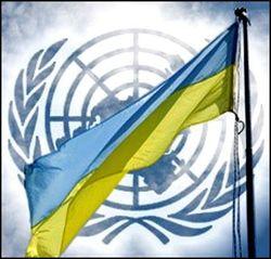 Киеву не стоит рассчитывать на ввод миротворцев ООН