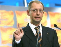 Яценюк рассказал о люстрации и демонополизации госвласти