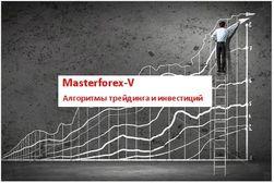 Форекс: трейдинг или инвестирование - мнение экспертов