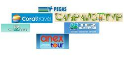 Названы популярные туроператоры в Одноклассники: LARUSSIA, Tez Tour и Coral Travel