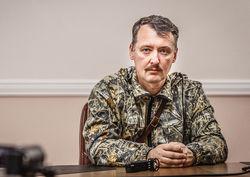 Стрелок-Гиркин не собирается возвращаться в Донбасс