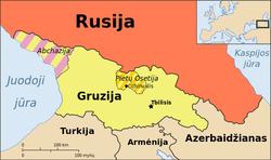 Грузия расценивает новый договор России с Абхазией как попытку аннексии