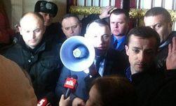 Жители Ивано-Франковска захватили здания СБУ и МВД