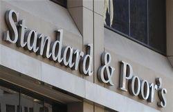 "Агентство S&P снизило рейтинг Украины до ""СС"""