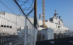 Франция затопила один из вертолетоносцев Мистраль