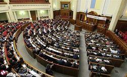 ВР лишила депутатских полномочий Мирошника и Барну