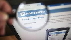 После сбоя «ВКонтакте» будут модернизировать