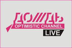 Матвей Ганапольский рассказал об истинных причинах проблем ТВ-канала «Дождь»
