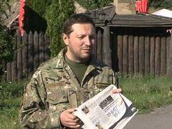 Нардеп Юрий Стець записался в Нацгвардию и люстрацию пройдет на войне